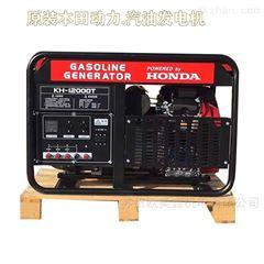 kH11000苏州10kw汽油发电机双缸风冷本田动力GX630