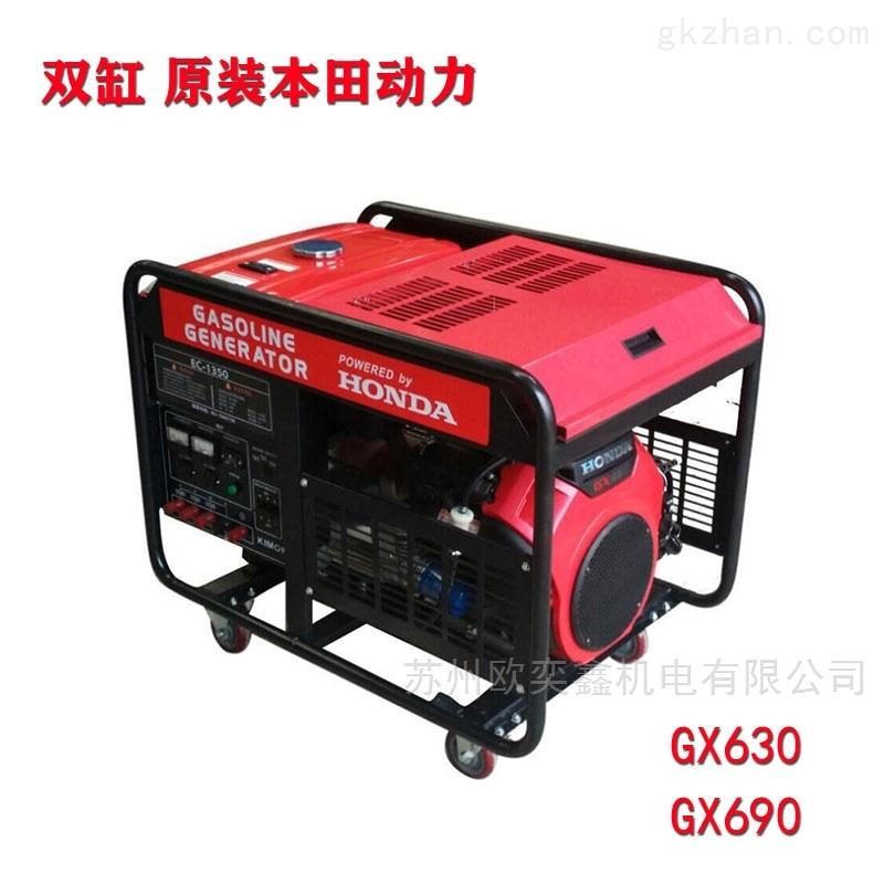 云南电站用本田10kw汽油发电机三相单相电压
