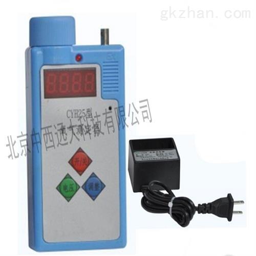 便携式氧气测定仪 现货