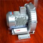 吸料系統高壓風機