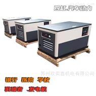 15KW静音汽油发电机低噪音