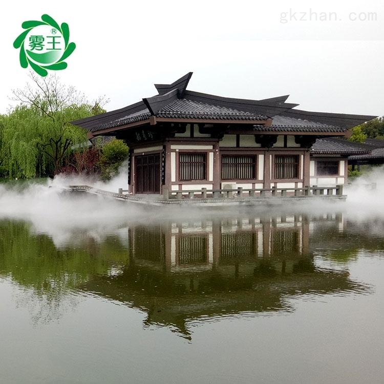雾森系统 人造雾系统