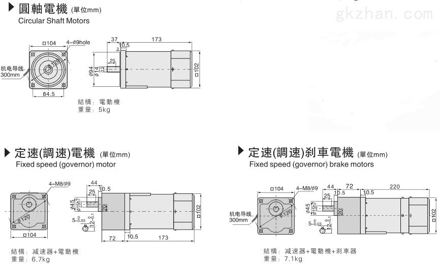 140W-180W电机特性表.png