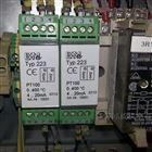 优势供应LKM温度变送器TYP 223