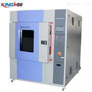 材料老化氙弧灯耐候性加速老化试验箱