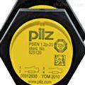 PSEN 1.1-20 / 1 actuator原装PILZ机电式继电器514120操作简单