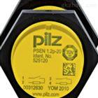 原装PILZ机电式继电器514120操作简单