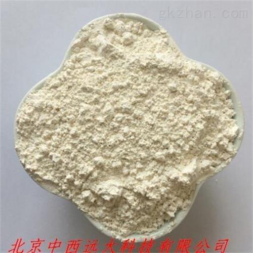 浮石粉(土壤实验用) 现货