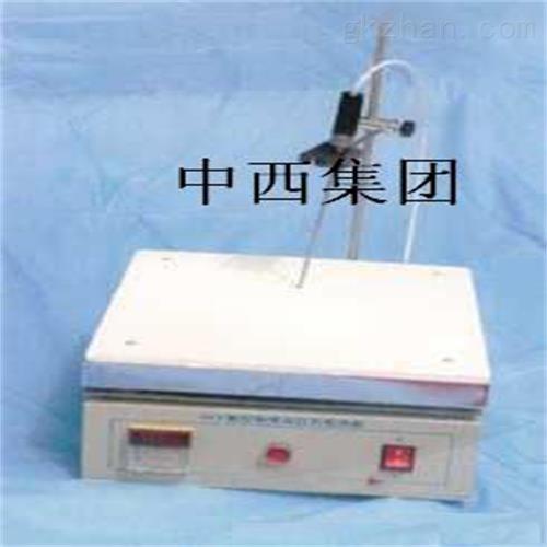 数控陶瓷远红外电热板(中西器材)现货