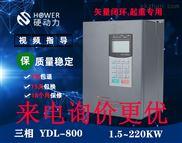 重载变频调速器1.5~630kw三相