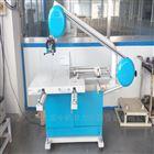 硬质软质泡沫切割机