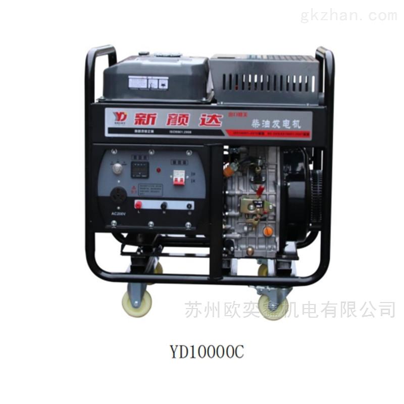 7KW柴油发电机三相380V电启动带轮移动式