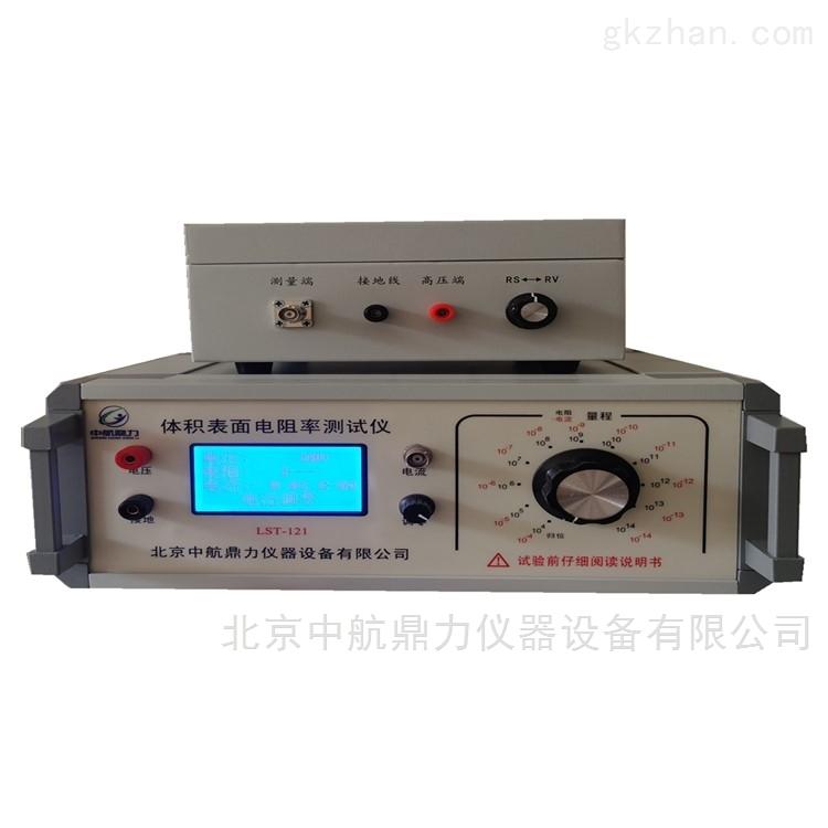 尼龙体积表面电阻率试验机