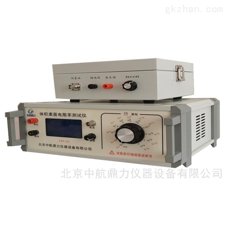 直读体积电阻率表面试验仪器