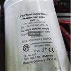 优势供应原装进口SYSTEM ELECTRIC电容器