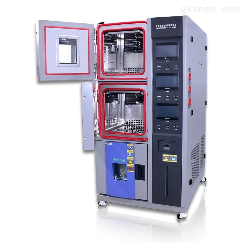 SPC-50PF三层式高低温老化箱电子电工检验