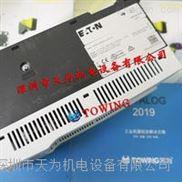 美国EATON伊顿通用变频器MMX34A