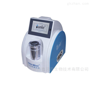 过氧化氢灭菌器(冷蒸发汽化式)