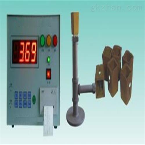 铁水碳硅分析仪(中西器材)现货