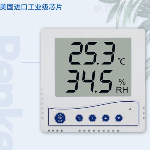 86壳液晶温湿度变送器