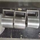 薄膜切样机 塑料薄膜制样机