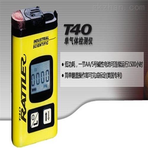 CO气体检测仪 现货