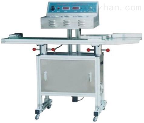供应风冷式电磁感应铝箔封口机