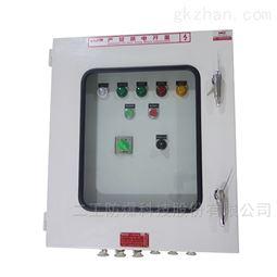 锂电池高低温防爆试验箱