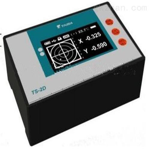 二维电子水平仪(中西器材)现货