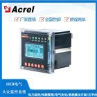 ARCM200L-J8T8 电气火灾漏电探测器