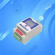 RS-SJ-NO1RO1-1建大仁科 定位式水浸变送器 厂家供货