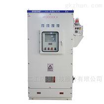 PXK惰性气体源触摸屏防爆正压柜