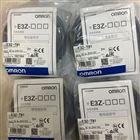 性能参数:OMRON光电传感器,欧姆龙品牌