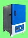 特价款1700℃高温实验箱式电炉