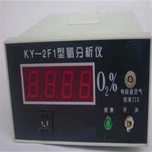 测氧仪 (中西器材)现货