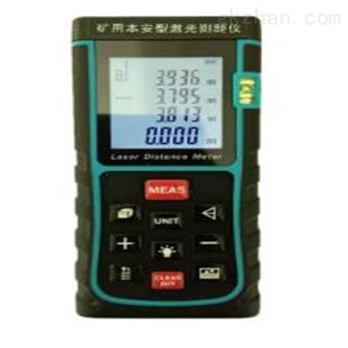 矿用本安型激光测距仪 现货