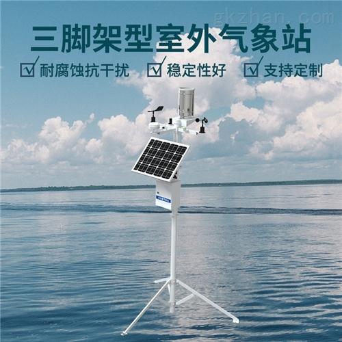 建大仁科 自动气象监测站 小型气象站