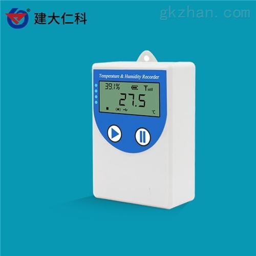 建大仁科 温湿度记录仪进口传感器