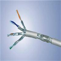 超五类屏蔽信号电缆