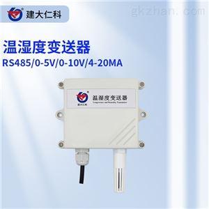 RS-WS-N01-2-*建大仁科 空气温湿度传感器