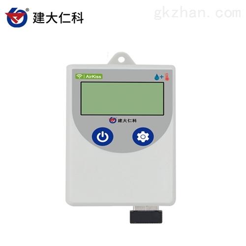 建大仁科 无线温湿度传感器
