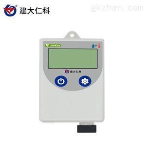 RS-WS-WIFI-C4建大仁科 无线温湿度传感器