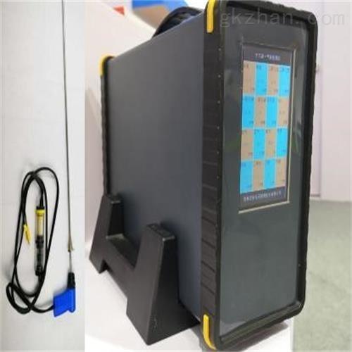 臭氧分析仪 仪表