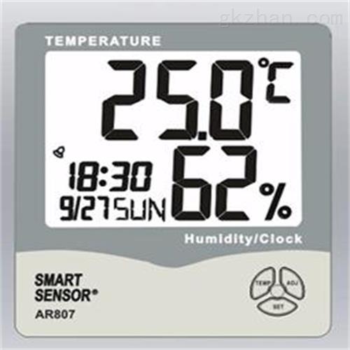 数字温湿度计 仪表