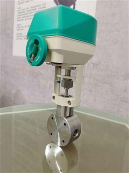 電動高壓濃水調節閥