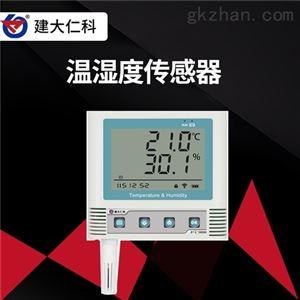 RS-WS-WIFI-6温湿度一体传感器