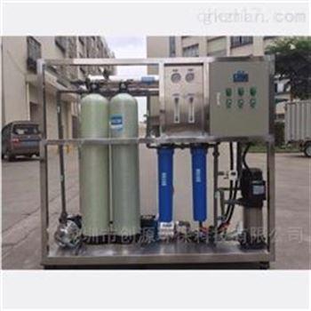 供應1噸超純水處理設備二級混床去離子系統