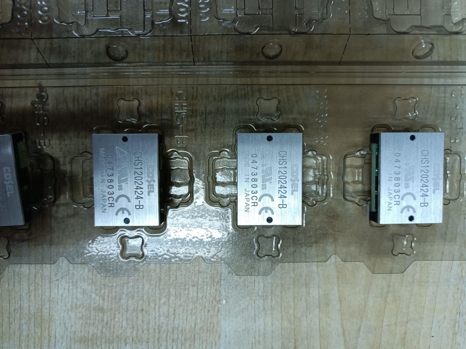 CHS400系列COSEL电源转换器 CHS4002428