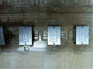 CHS400系列COSEL电信电源转换器 CHS4002428
