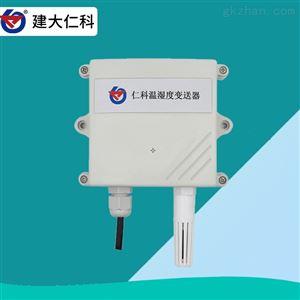 RS-WS-N01-2-*建大仁科 车间温湿度传感器 厂家报价